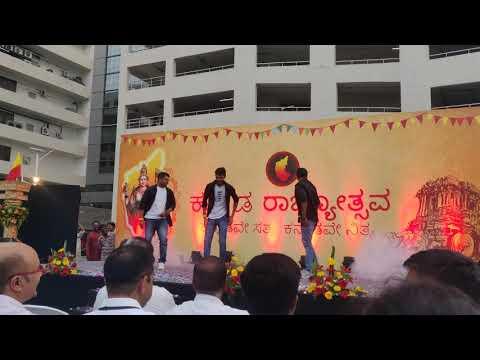 Kannada Rajyotsava 2018 Dance performance  by creative kannadigas