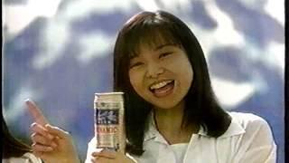 1994年ごろのサントリービールダイナミックのCMです。山口智子さんと赤...