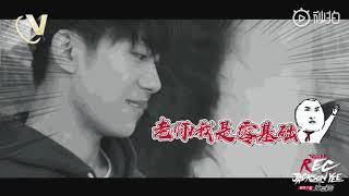【TFBOYS易烊千玺】#易烊千玺拾贰画# REC.JACKSON YEE 第柒画,重庆辣子鸡【Jackson Yee】