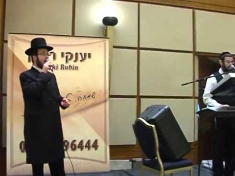 יענקי רובין ויואלי גרינפלד   בשיר משכיל לדוד