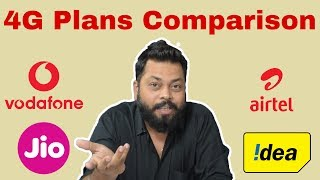 jio-vs-airtel-vs-vodafone-v-idea-4g-prepaid-plans-comparison-in-hindi-2017