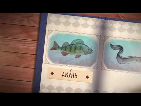 Назвы рыбаў па-беларуску | Названия рыб по-беларусски