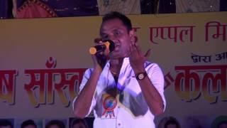 पसुपति शर्मा स्टेज चडेपटी ll Pasupati sharma