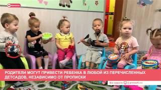 Камчатка: Новости дня 14.05.2020