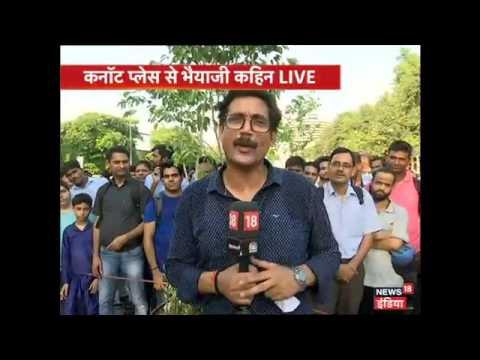 bhaiya ji kahin: Kya delhi me police bhi mahfooz nhin hai?