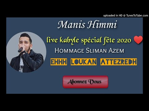 Manis Himmi - Ehh Loukan Attezredh - Cover 🎵🔰