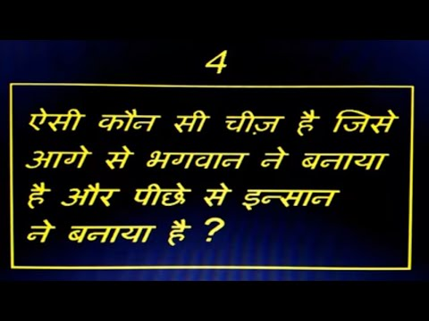 | Common Sense Questions | Riddles In Hindi | IQ Test In Hindi | Riddles For Kids | Paheliyan |