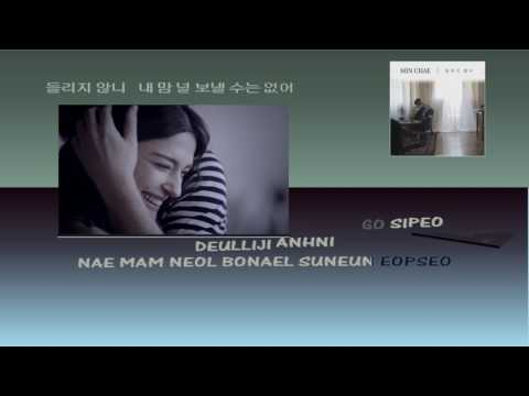 Download lagu Min Chae 민채  Can't You Hear Me 들리지 않니 instrumental official gratis
