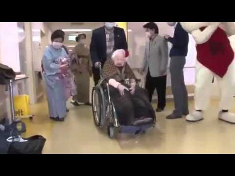 The World's oldest person Misao Okawa woman celebrates her 116th birthday
