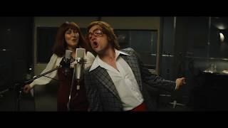 Rocketman | Official Teaser Trailer | Paramount Pictures NZ