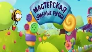 видео Выездной мастер класс на день рождения