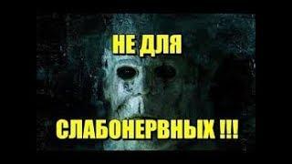 Топ 10 фильмов ужасов #1
