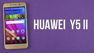 Распаковка Huawei Y5 II Gold