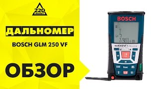 Обзор Дальномер BOSCH GLM 250 VF