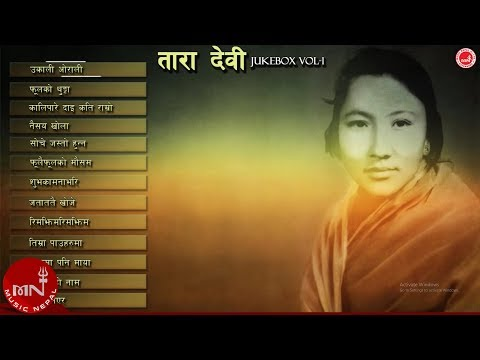 TARA DEVI | Nepali Old Evergreen Songs Collection | Audio Ju