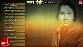 Audio Jukebox of Classical Singer | TARA DEVI | Nepali Old and Classical Songs Collections