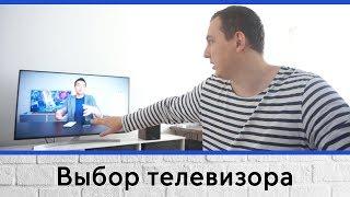Выбор Телевизора - Lg 49sk8500