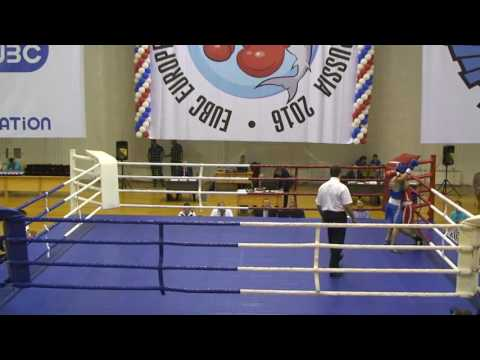 European Youth Boxing Championships 2016 Russia Anapa Final
