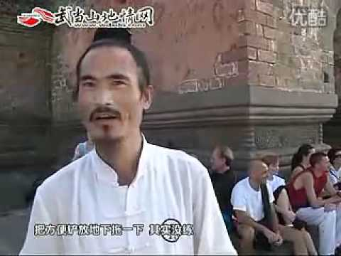 The Grace of Wudang - Master Yuan Xiu Gang (武当神韵 袁修刚)