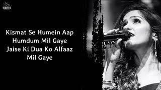 Jaan Bangaye ( Lyrics ) Female Version   Asees Kaur   Kismat Se Hame Aap Hamdam Milgaye