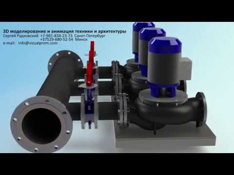 Solidworks 3D моделирование и анимация техники  (Сергей Рудковский)