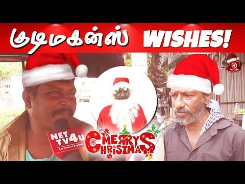 Christmas Wishes From Citizens | Christmas Special Tamil Video | Point Of View | Public Opinion 2018