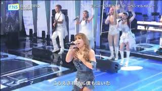 Ayumi Hamasaki - Blue Bird, Greatful Days