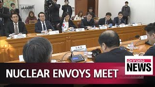 Nuclear envoys of South Korea and China meet to discuss developments