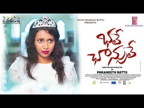 Bhale Chansuley | Latest Telugu Comedy...