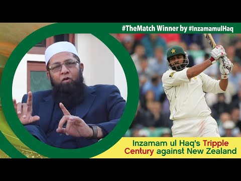 My highest score in Test Match: 329 against New Zealand #TheMatchWinner by #InzamamulHaq