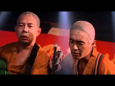 Shaolin Soccer - The Shaolin Song