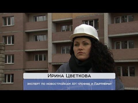 ЖК Гвардейский: Новостройка, в которой хочется жить!