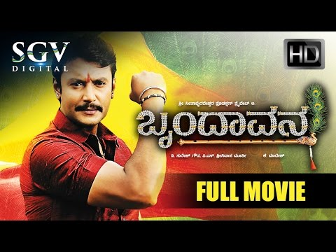 Darshan Kannada Full Movie | Brundhavana Kannada Full Movie | Kannada Movies | Karthika Nair