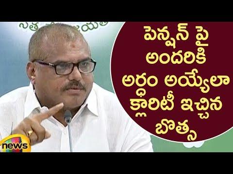 Minister Botsa Satyanarayana Gives Clarity Over YSR Pension Scheme In Press Meet | AP Political News