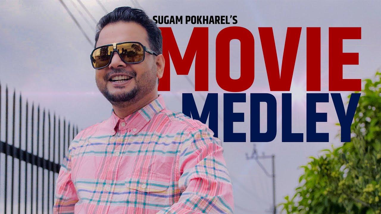 Download Sugam Pokharel - 1MB  | Superb Movie Medley | Official Music Video