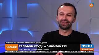 Новый скандал! Тайный полет глава СБУ с Медведчуком в Россию. Порошенко все знал