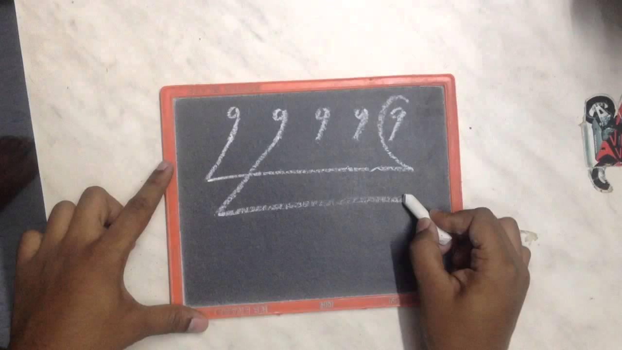 How To Draw Saraswati  Numerical Saraswati