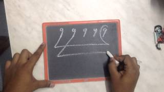 How to draw saraswati. Numerical saraswati.