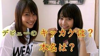 広瀬すずと広瀬アリス姉妹の本名は?デビューしたキッカケは? 今となっ...