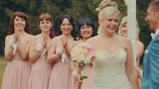 Красивая свадьба в Омске