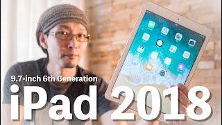 新型 iPad 9.7インチ (2018)  を即ポチ!  お財布にやさしい庶民のタブレット♪ iPad 検索動画 22
