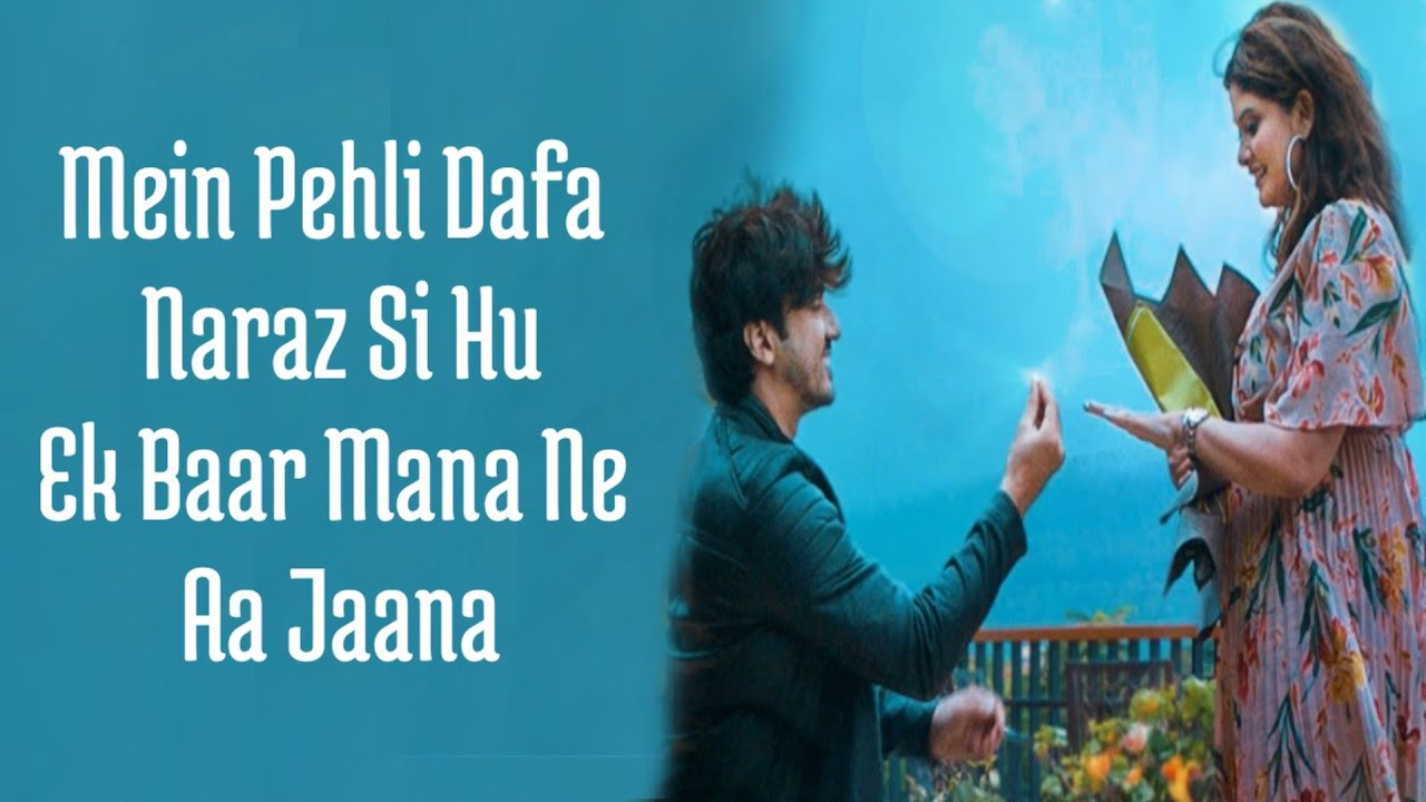 Tu Aa Jaana (Lyrics) Palak Muchhal ft. Mumbiker Nikhil & Shanice Shrestha | Latest Hindi Song 2020