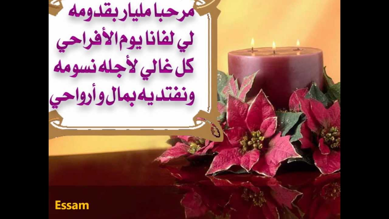 4e57e6445 زفه اسلامية كاملة بدون موسيقى - Essam - YouTube