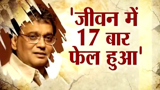 Sangharsh with Rana Yashwant: The journey of Film Director Subhash Ghai ''Ki Bemishal Kahani''