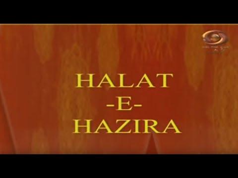 Halat - E - Hazira  [ 11-12-2018 ]