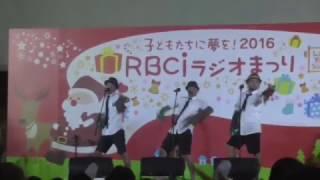 RBCiラジオまつり を見学してきました♪ きいやま商店 RBCiラジオまつり ...