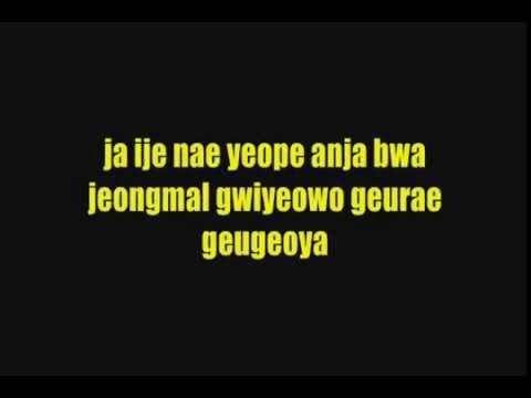 SCARLET - HIP SONG Lyrics (Colour Coded)