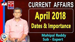 T-SAT || Current  Affairs - April 2018 - Dates & Importance || Mahipal Reddy
