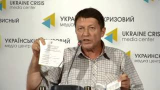 (english) The Unknown Donbas. Ukraine Crisis Media Center, 11th Of August 2014
