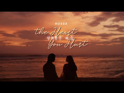 Rossa – The Heart You Hurt